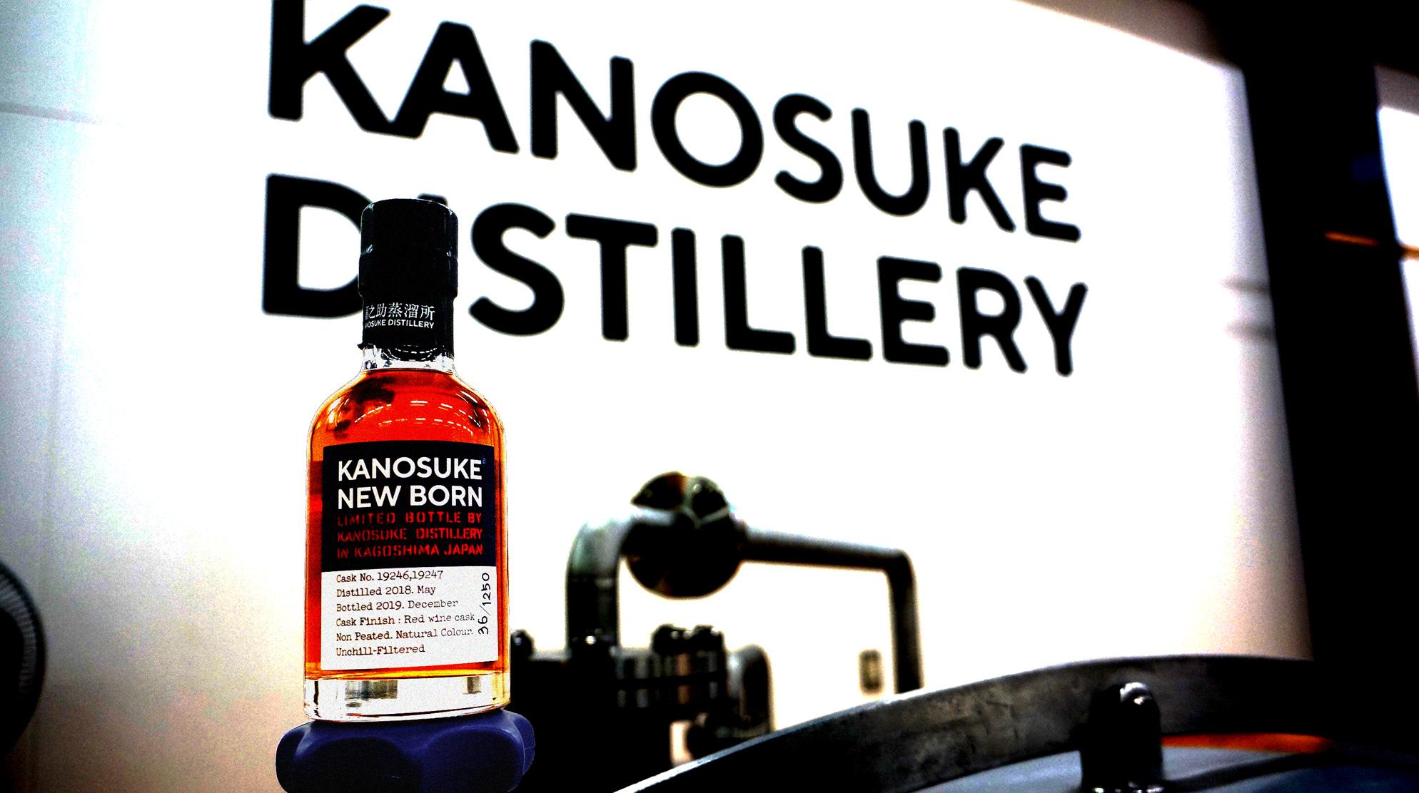 NEW BORN Kanosuke Distillery Limited Bottle