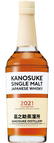 SINGLE MALT KANOSUKE 2021 FIRST EDITION