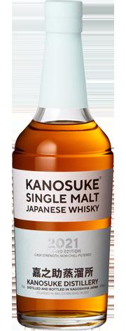 SINGLE MALT KANOSUKE 2021 SECOND EDITION