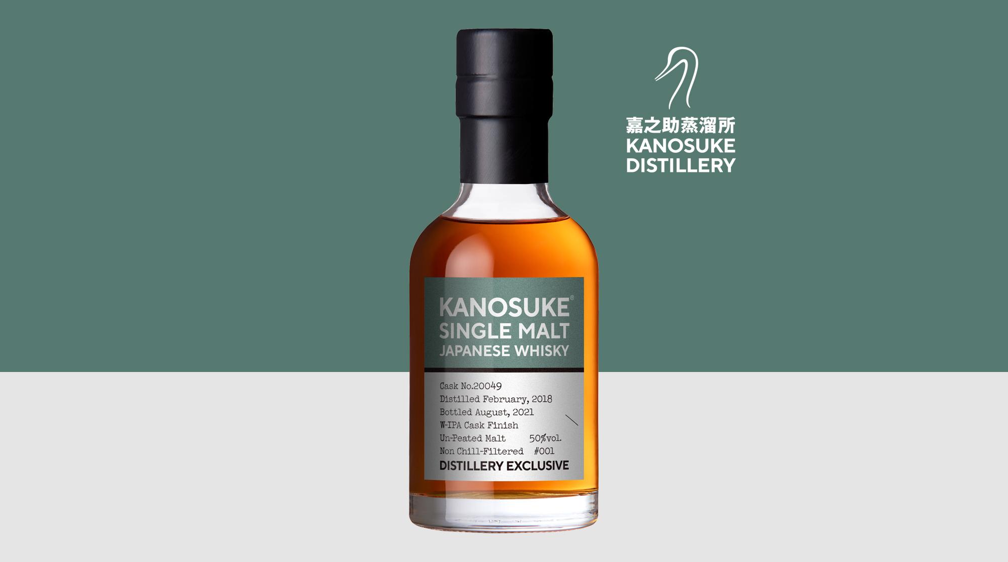 SINGLE MALT KANOSUKE DISTILLERY EXCLUSIVE BOTTLE